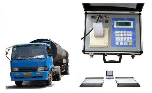 地磅计量防控检测仪